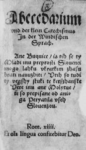 Slika 5 Abecednik naslovnica