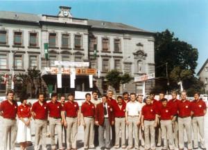 13_Balkansko_prvenstvo_13_6_1980_low