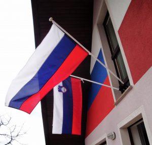 Muzejski večer Ponos.svn'18 @ Ullrichova hiša | Kranj | Slovenija
