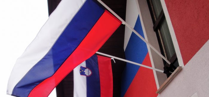 Muzejski večer PONOS.SVN'18 – Slovenija (naj bo) Vedno Naj …višje
