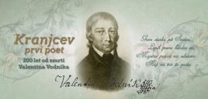 Razstava Slovencev prvi poet gostuje v Celovcu @ Knjižni center Haček