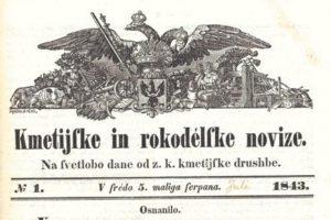 Zgodovinski dan Bleiweis, Novice in narodno prebujanje @ Ullrichova hiša