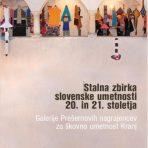 Stalna zbirka slovenske umetnosti 20. in 21. stoletja